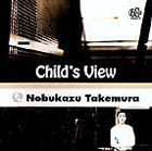 childsview.jpg