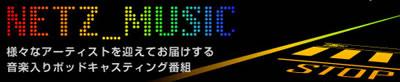 netz_music.jpg