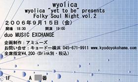 wyo_fsnv2.jpg