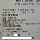 wyo_ticket.jpg
